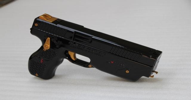 Yeni silah 'Wattoz' dünyada bir ilk...
