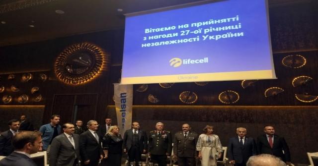 Ukrayna Bağımsızlık Günü Turkcell Desteğiyle Kutlandı