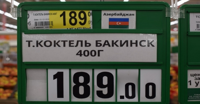 Türkiyede  7, Rusyada 16 Lira
